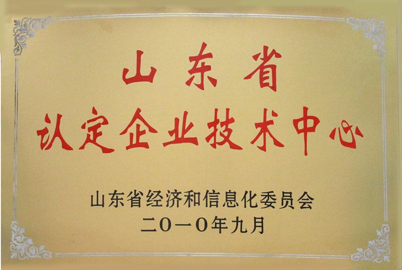 Provincial enterprise technology center