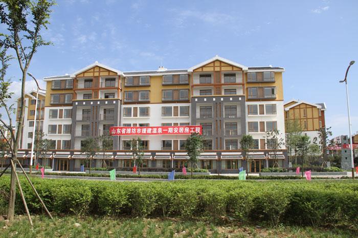 Taishan Cup Award Beichuan county Anju a new project