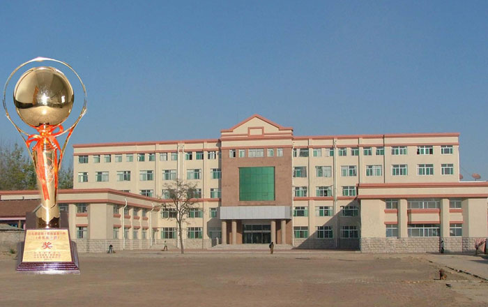 2005 Titan Cup Award project Weifang Comprehensive Teaching Building of Teachers