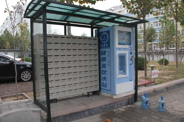 滨海城市经典内设置的报箱奶箱饮水站