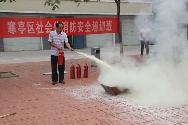 滨海城市经典小区业主实践灭火器使用方法